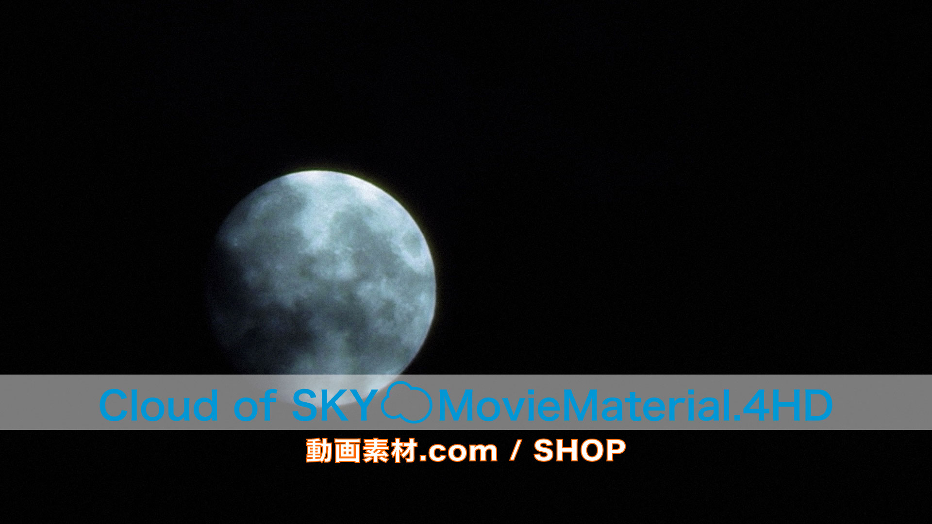 【Cloud of SKY MovieMaterial.4HD】ロイヤリティフリー フルハイビジョン空と雲の動画素材集 Image.11