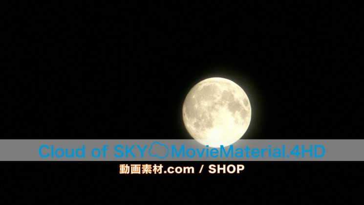 Cloud of SKY MovieMaterial.4HD 空と雲の動画素材集image13