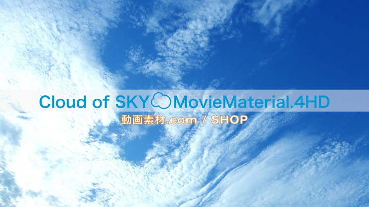 Cloud of SKY MovieMaterial.4HD 空と雲の動画素材集image8