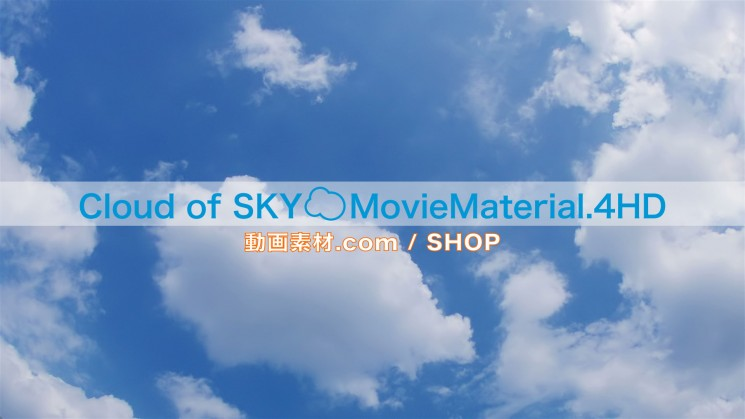 Cloud of SKY MovieMaterial.4HD 空と雲の動画素材集image9