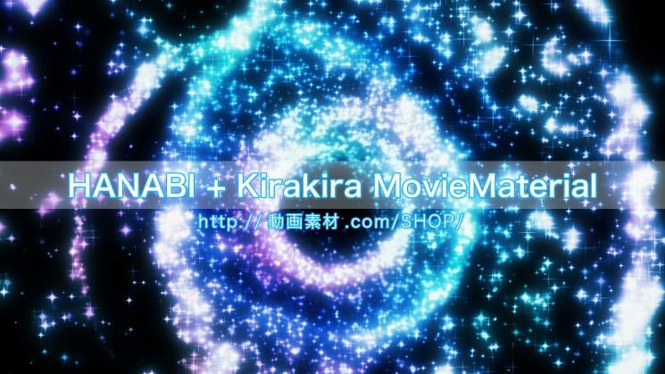 HANABI+Kirakira MovieMaterial 花火実写映像素材とキラキラパーティクル動画素材のムービー素材集5