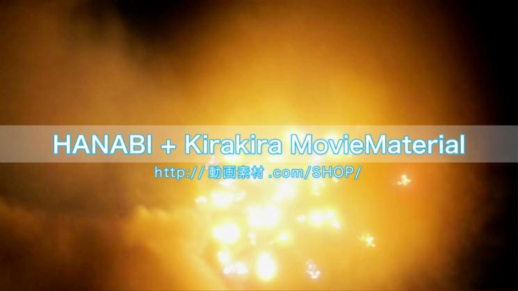 HANABI+Kirakira MovieMaterial 花火実写映像素材とキラキラパーティクル動画素材のムービー素材集9