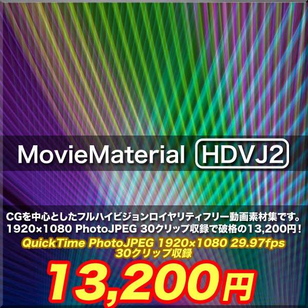 MovieMaterial HDVJ