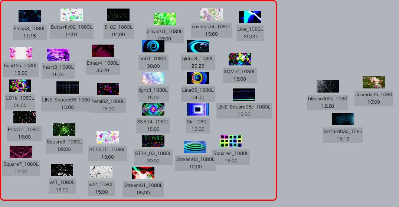 MovieMaterial HDVJ4 フルハイビジョンVJ動画素材集 画像11