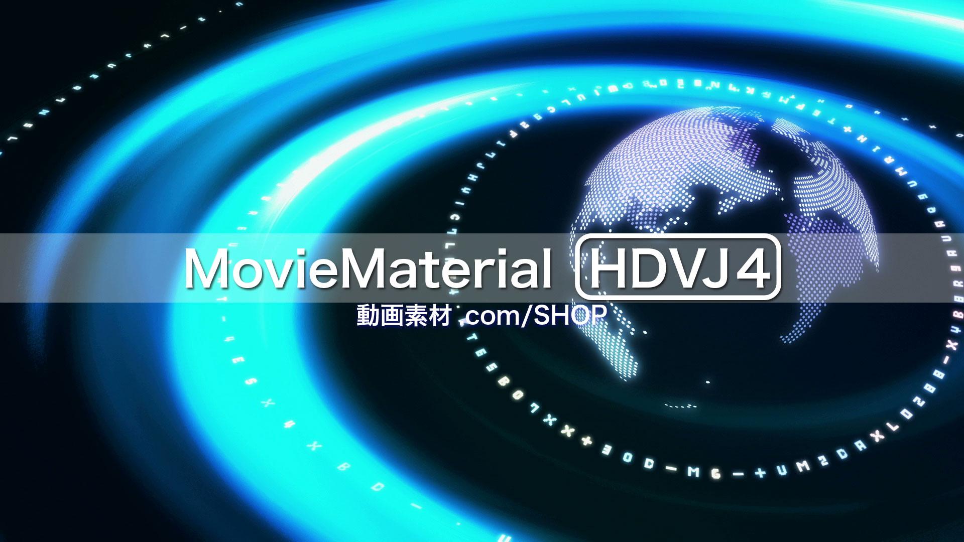 フルハイビジョン動画素材集第4段【MovieMaterial HDVJ4】ロイヤリティフリー(著作権使用料無料)1