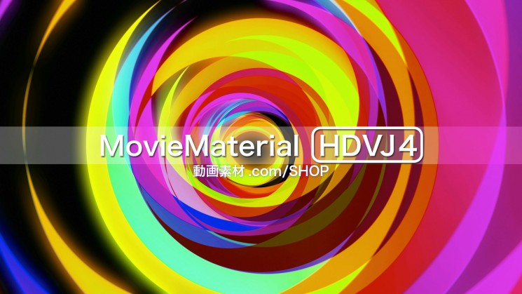 フルハイビジョン動画素材集 第4段【MovieMaterial HDVJ4】10