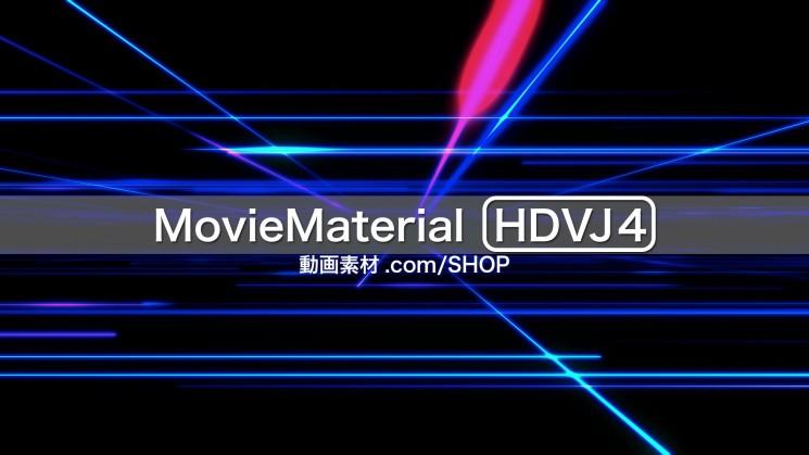 フルハイビジョン動画素材集 第4段【MovieMaterial HDVJ4】11