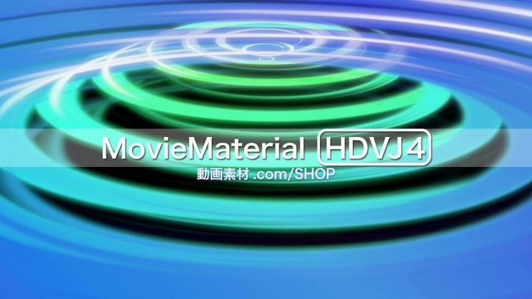 フルハイビジョン動画素材集 第4段【MovieMaterial HDVJ4】12