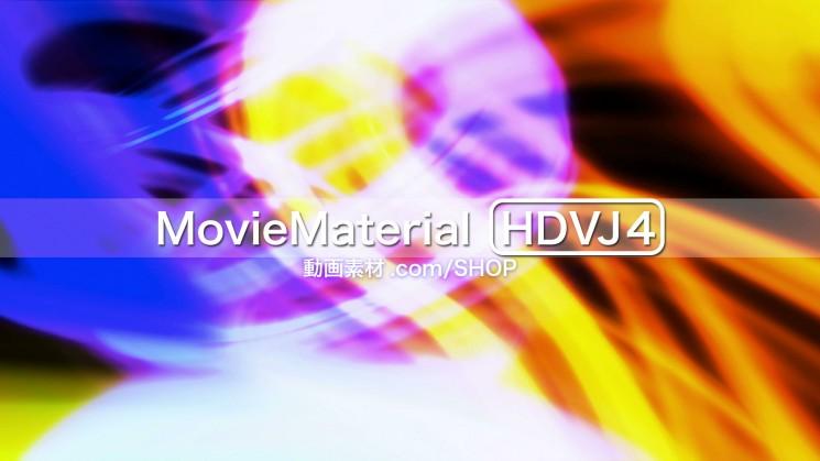 フルハイビジョン動画素材集 第4段【MovieMaterial HDVJ4】13