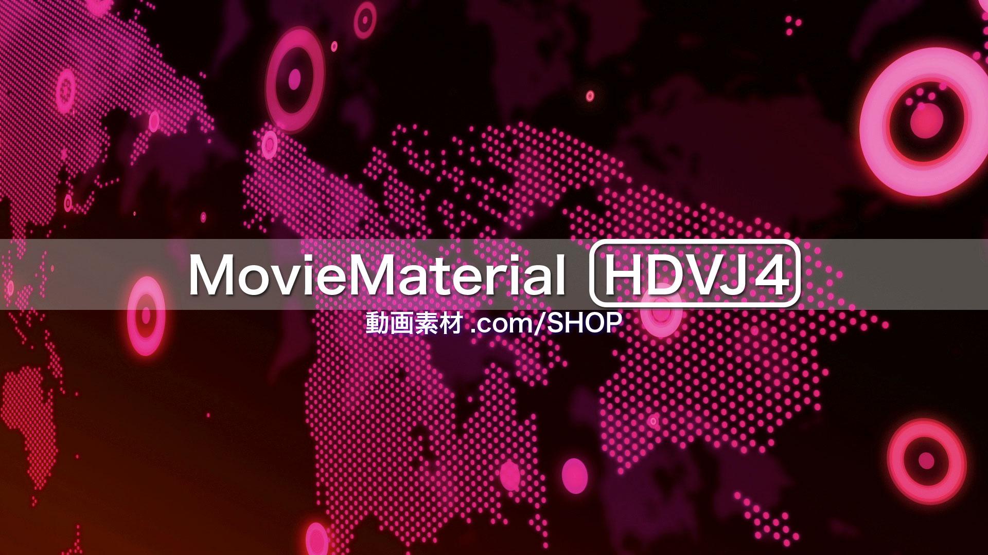 フルハイビジョン動画素材集第4段【MovieMaterial HDVJ4】ロイヤリティフリー(著作権使用料無料)7