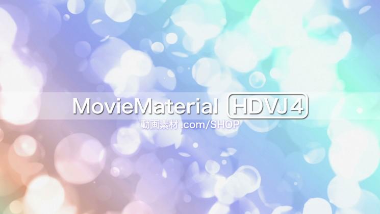 フルハイビジョン動画素材集 第4段【MovieMaterial HDVJ4】18