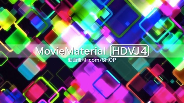 フルハイビジョン動画素材集 第4段【MovieMaterial HDVJ4】2