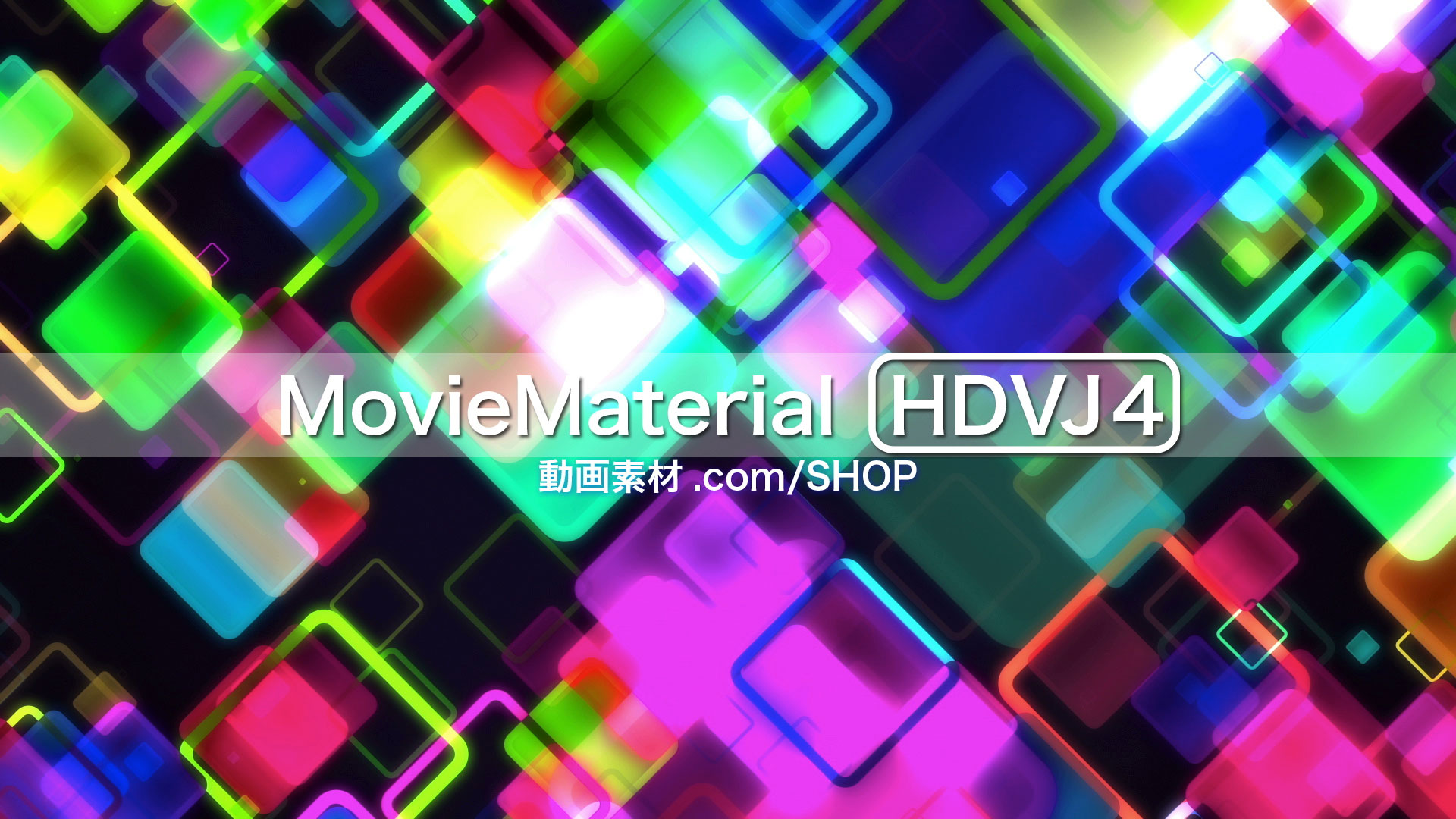 MovieMaterial HDVJ4 フルハイビジョンVJ動画素材集 画像2