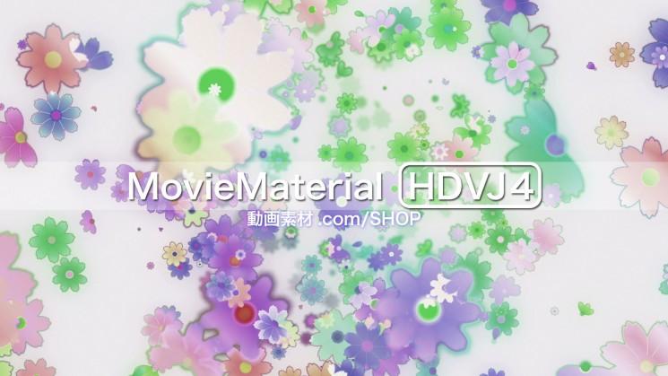 フルハイビジョン動画素材集 第4段【MovieMaterial HDVJ4】26