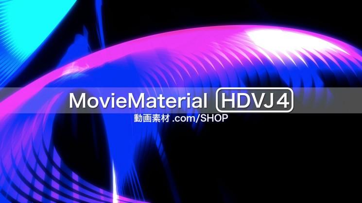 フルハイビジョン動画素材集 第4段【MovieMaterial HDVJ4】29
