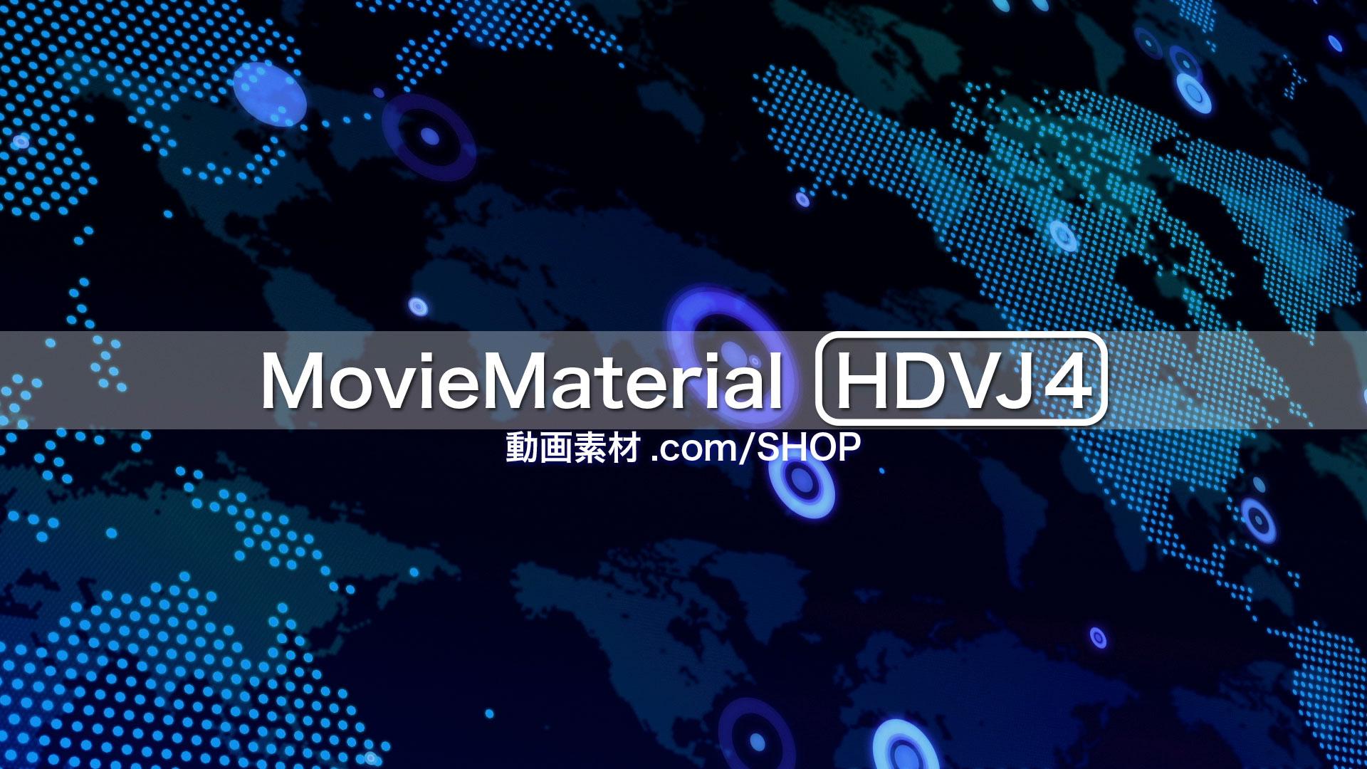 MovieMaterial HDVJ4 フルハイビジョンVJ動画素材集 画像3