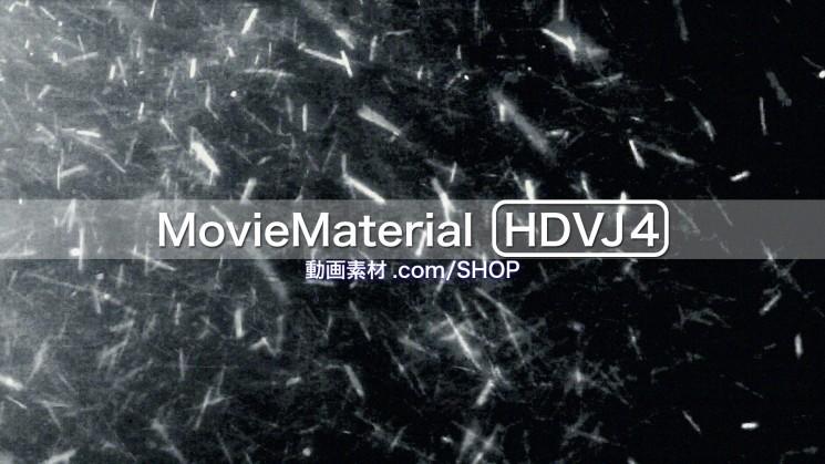 フルハイビジョン動画素材集 第4段【MovieMaterial HDVJ4】30