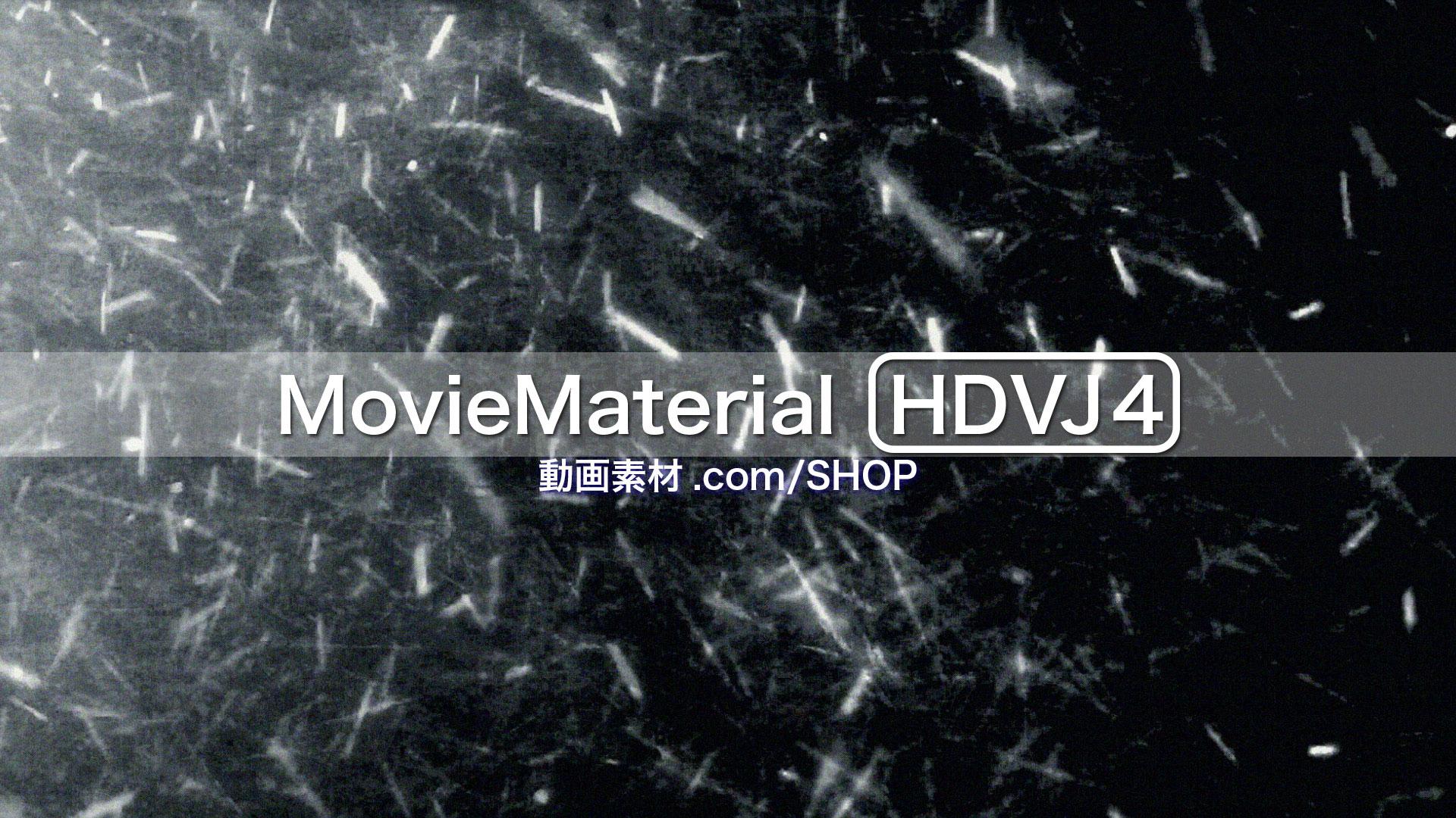 フルハイビジョン動画素材集第4段【MovieMaterial HDVJ4】ロイヤリティフリー(著作権使用料無料)9