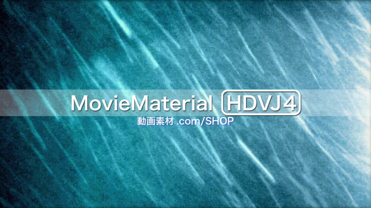 フルハイビジョン動画素材集 第4段【MovieMaterial HDVJ4】31