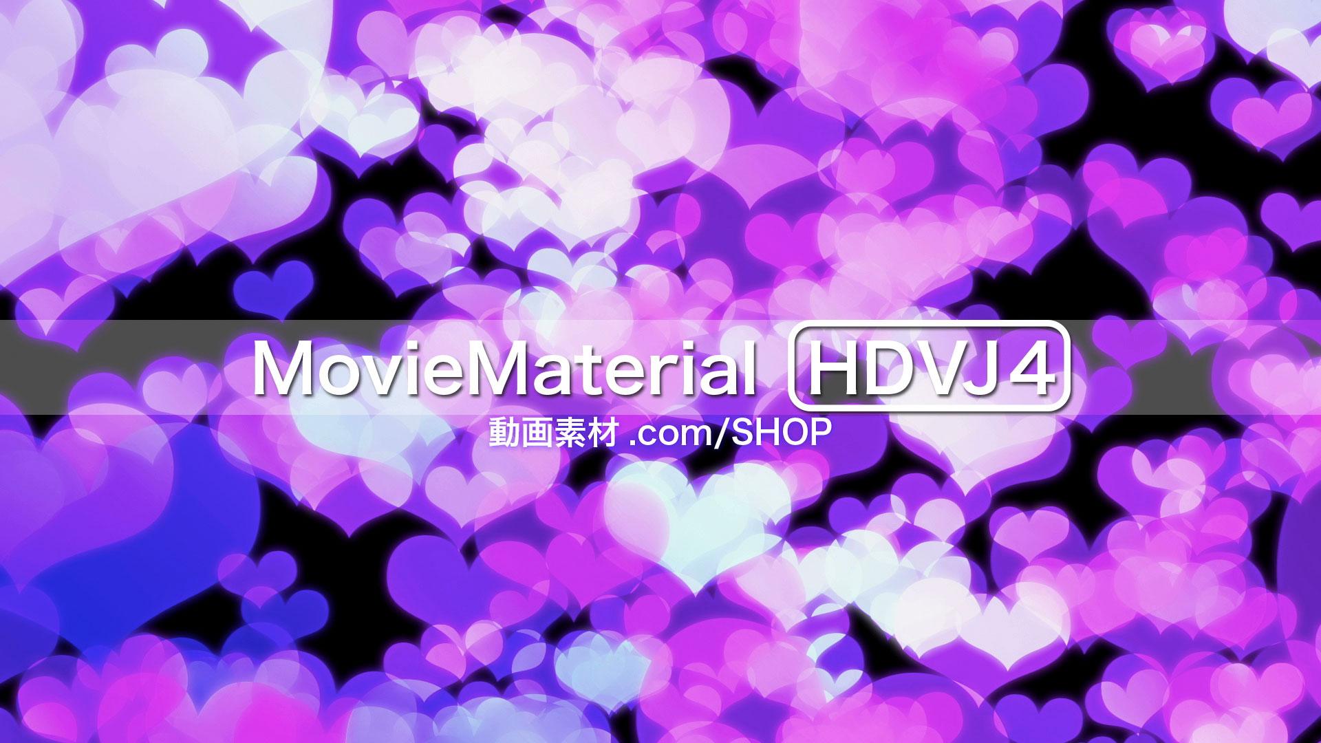 MovieMaterial HDVJ4 フルハイビジョンVJ動画素材集 画像5