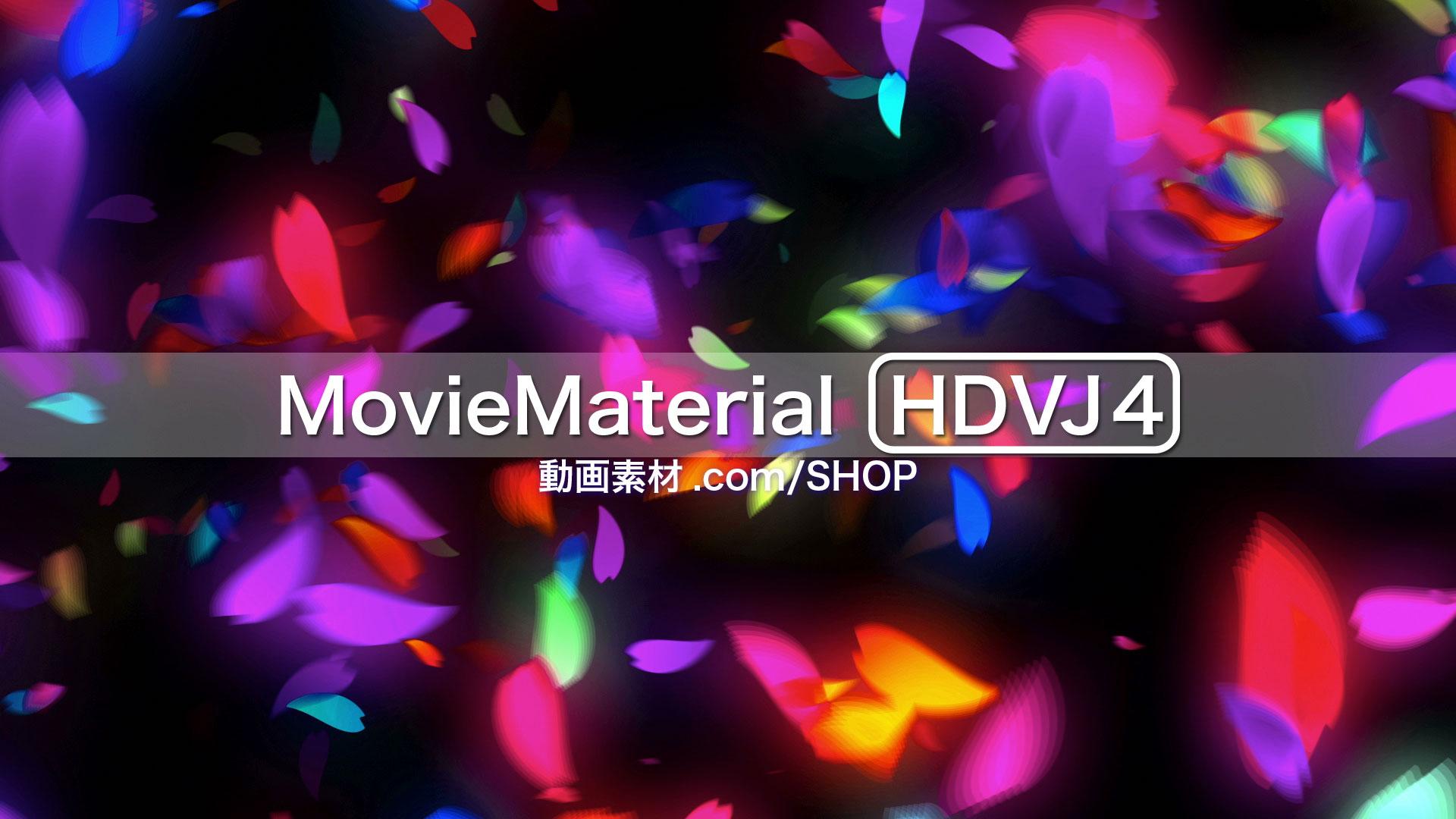 フルハイビジョン動画素材集第4段【MovieMaterial HDVJ4】ロイヤリティフリー(著作権使用料無料)6