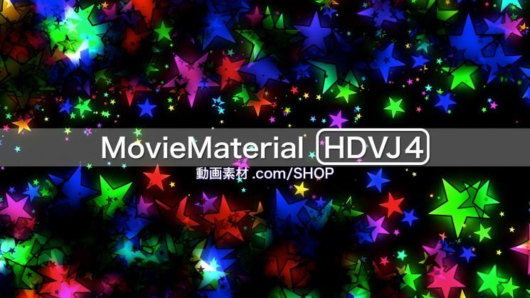 フルハイビジョン動画素材集 第4段【MovieMaterial HDVJ4】7