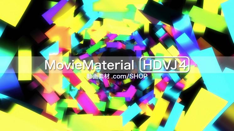 フルハイビジョン動画素材集 第4段【MovieMaterial HDVJ4】9