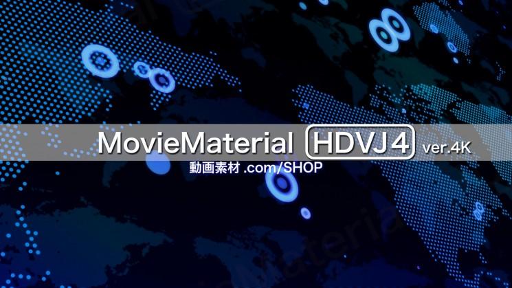 4K2Kループ動画素材集【MovieMaterial HDVJ4 ver.4K】5