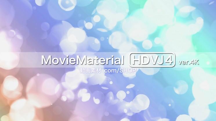 4K2Kループ動画素材集【MovieMaterial HDVJ4 ver.4K】6