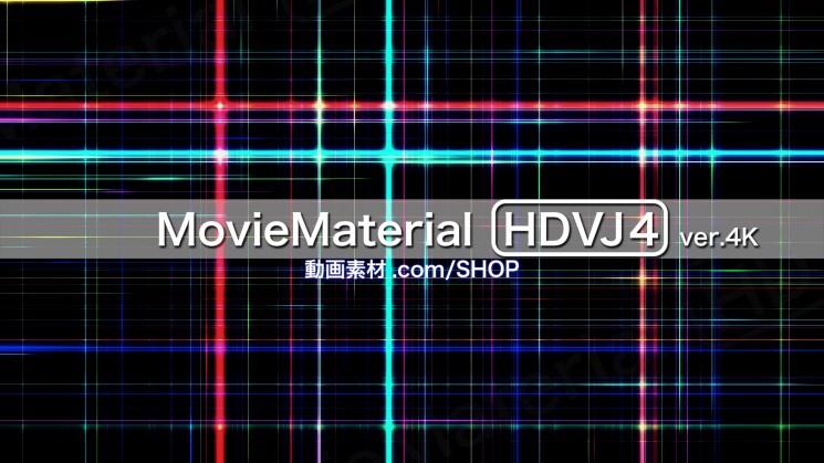 4K2Kループ動画素材集【MovieMaterial HDVJ4 ver.4K】7