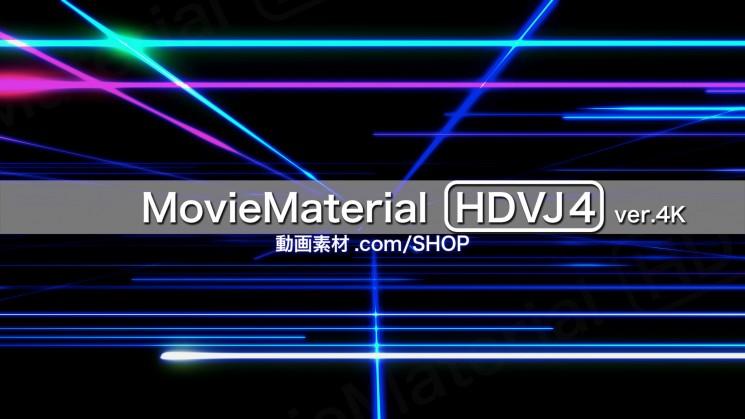 4K2Kループ動画素材集【MovieMaterial HDVJ4 ver.4K】8
