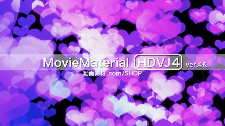 4K2Kループ動画素材集【MovieMaterial HDVJ4 ver.4K】9