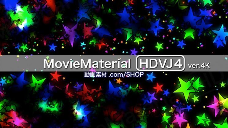 4K2Kループ動画素材集【MovieMaterial HDVJ4 ver.4K】10