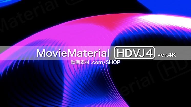 4K2Kループ動画素材集【MovieMaterial HDVJ4 ver.4K】11
