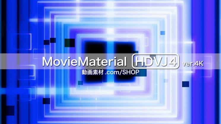 4K2Kループ動画素材集【MovieMaterial HDVJ4 ver.4K】14