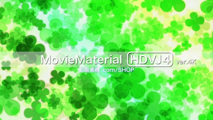 4K2Kループ動画素材集【MovieMaterial HDVJ4 ver.4K】15