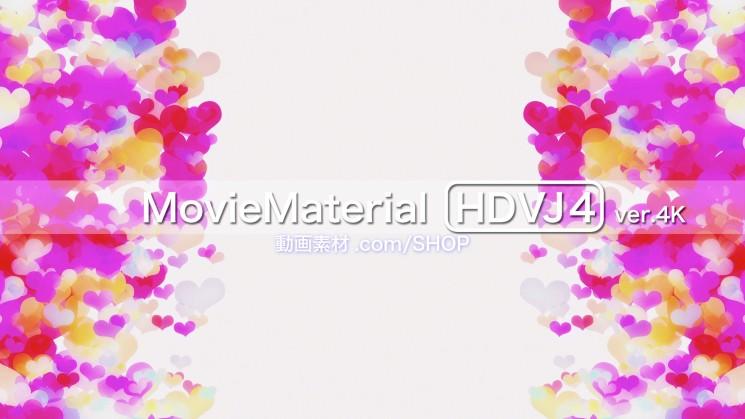4K2Kループ動画素材集【MovieMaterial HDVJ4 ver.4K】17