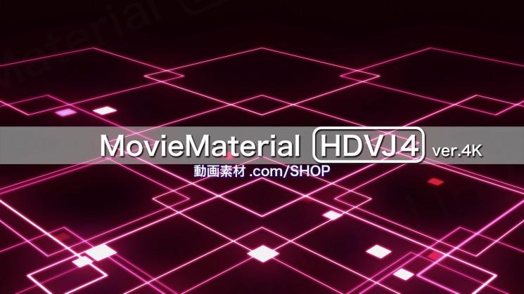 4K2Kループ動画素材集【MovieMaterial HDVJ4 ver.4K】19