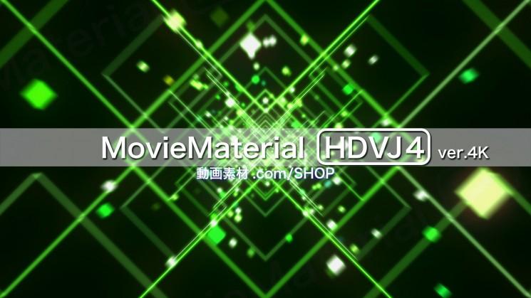 4K2Kループ動画素材集【MovieMaterial HDVJ4 ver.4K】20