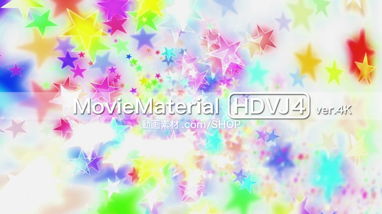 4K2Kループ動画素材集【MovieMaterial HDVJ4 ver.4K】2