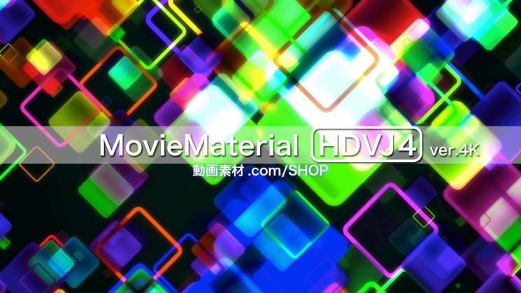 4K2Kループ動画素材集【MovieMaterial HDVJ4 ver.4K】21