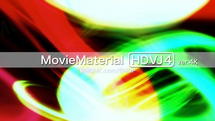4K2Kループ動画素材集【MovieMaterial HDVJ4 ver.4K】22