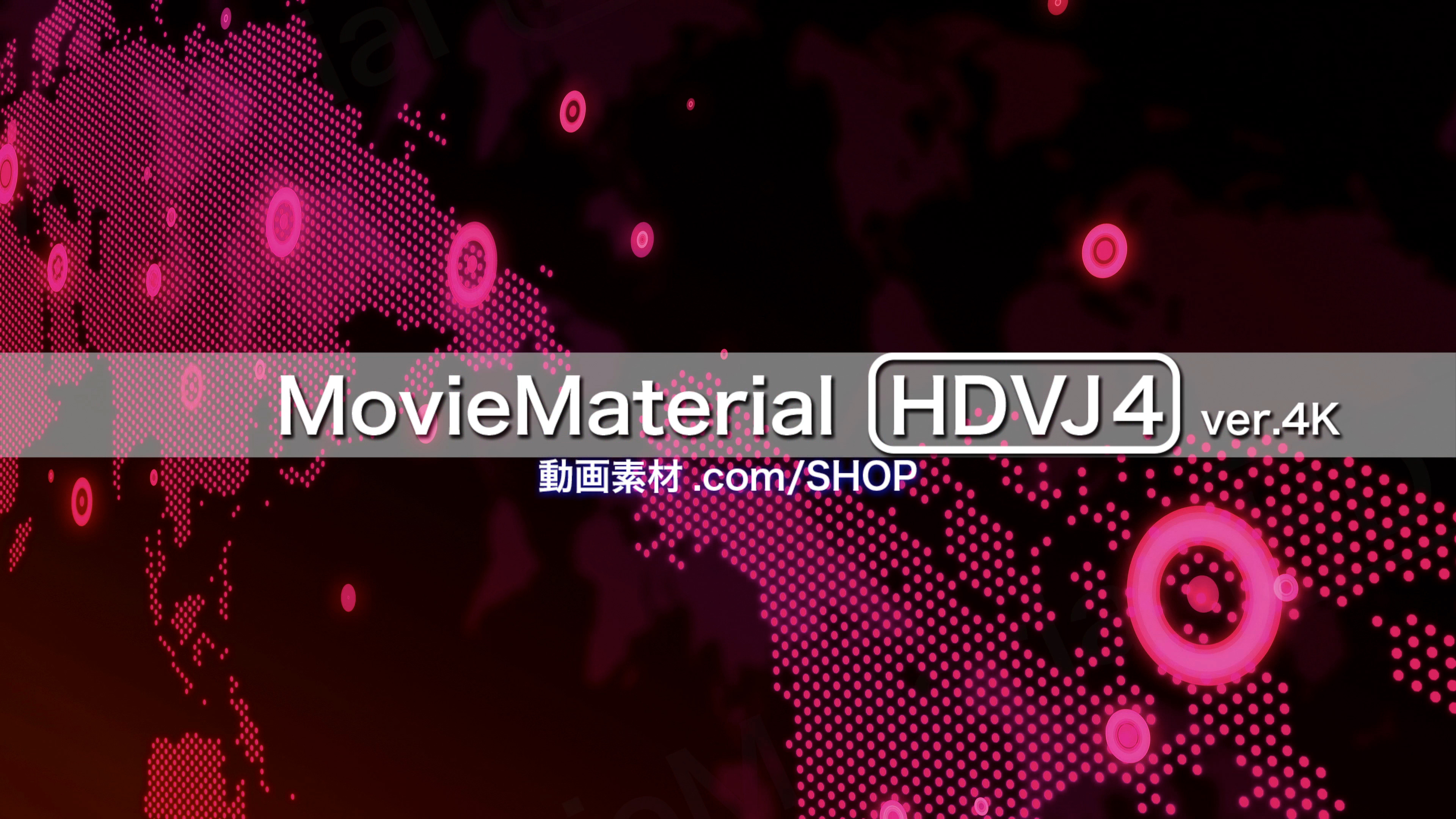 4K2Kループ動画素材集第4段【MovieMaterial HDVJ4 ver.4K】ロイヤリティフリー(著作権使用料無料)9
