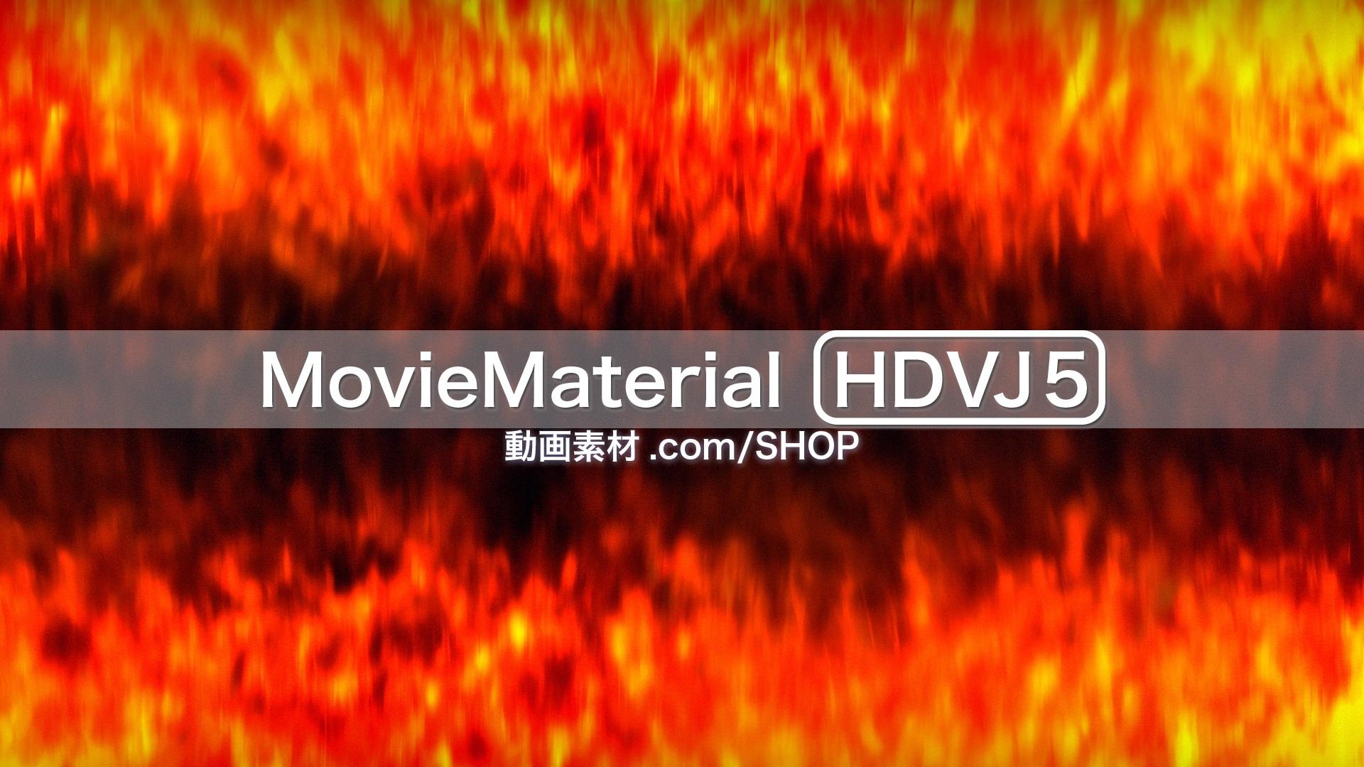 MovieMaterial HDVJ5 フルハイビジョンVJ動画素材集 画像1