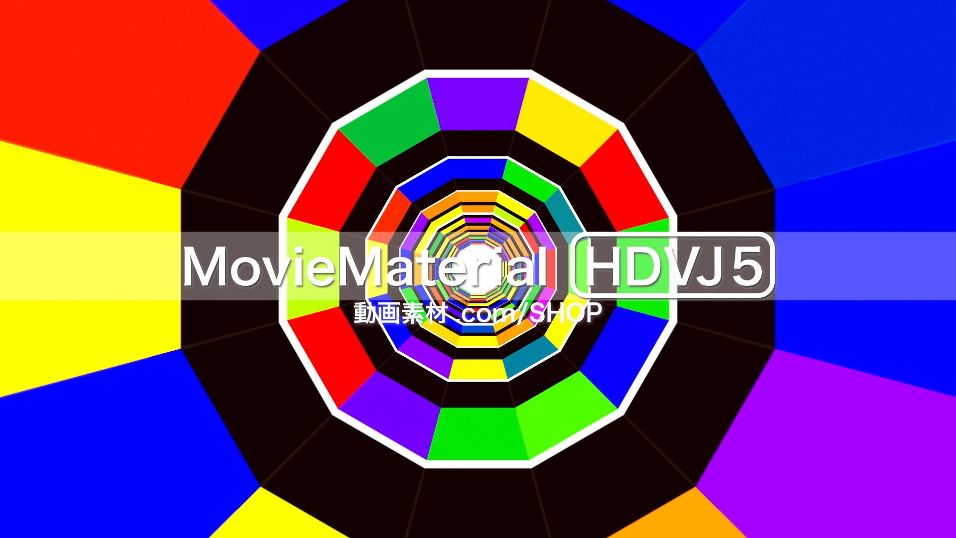 MovieMaterial HDVJ5 フルハイビジョンVJ動画素材集 画像2