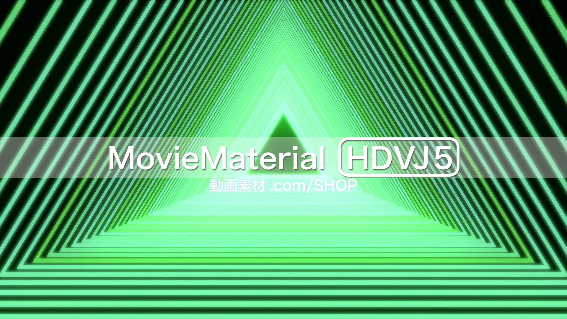 MovieMaterial HDVJ5 フルハイビジョンVJ動画素材集 画像4