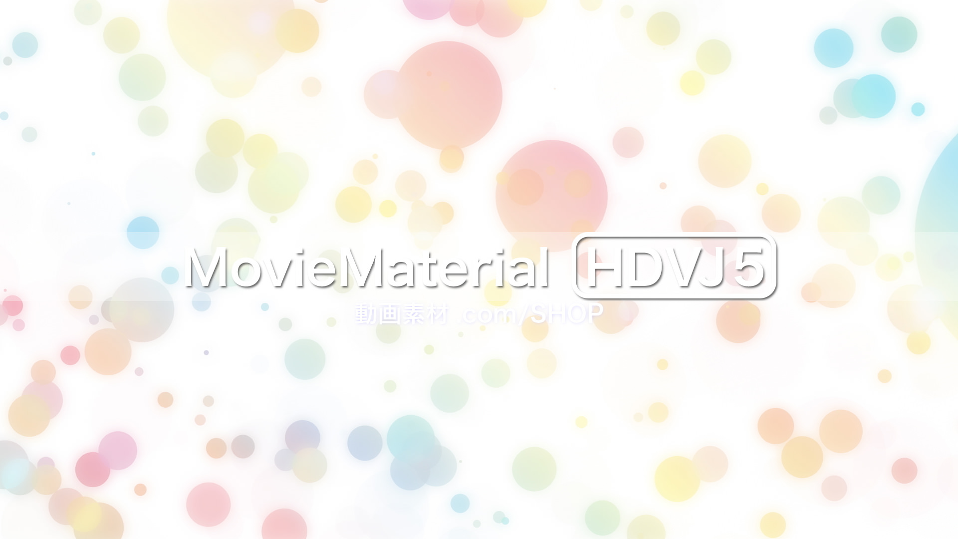 MovieMaterial HDVJ5 フルハイビジョンVJ動画素材集 画像8