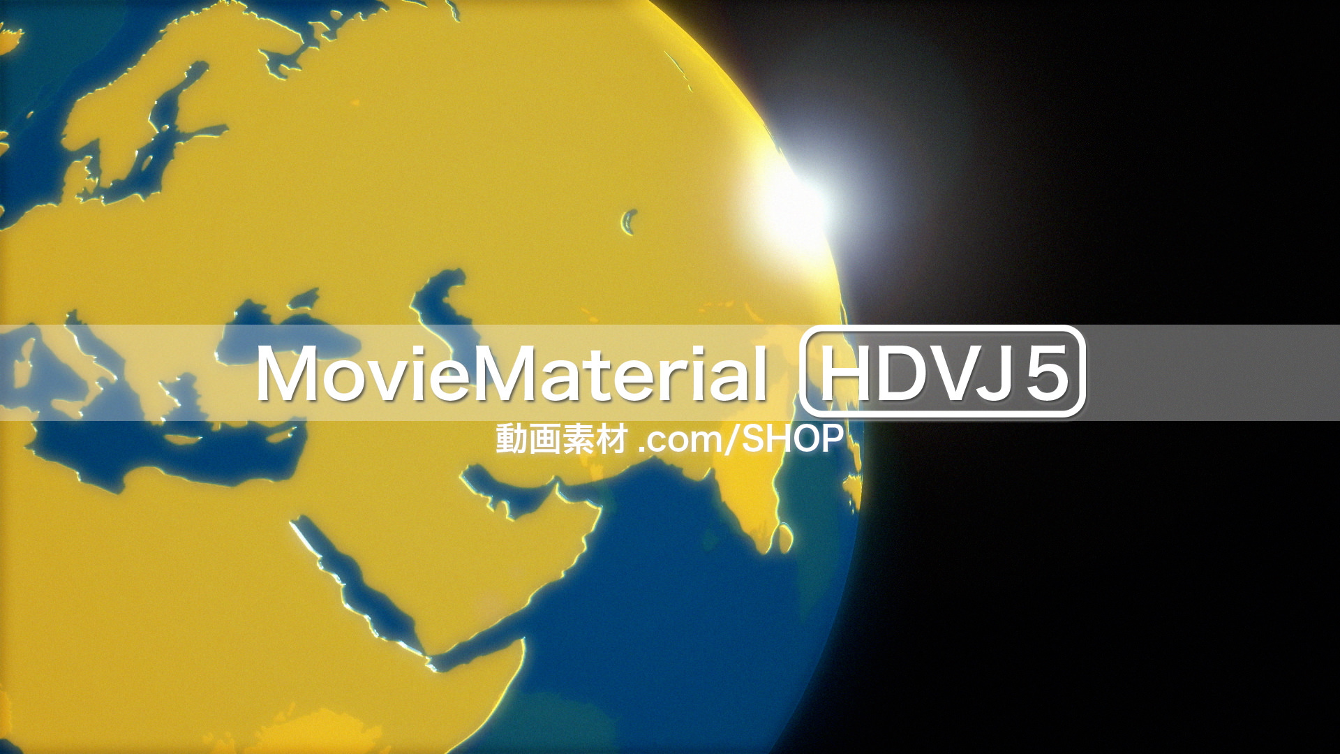 MovieMaterial HDVJ5 フルハイビジョンVJ動画素材集 画像5