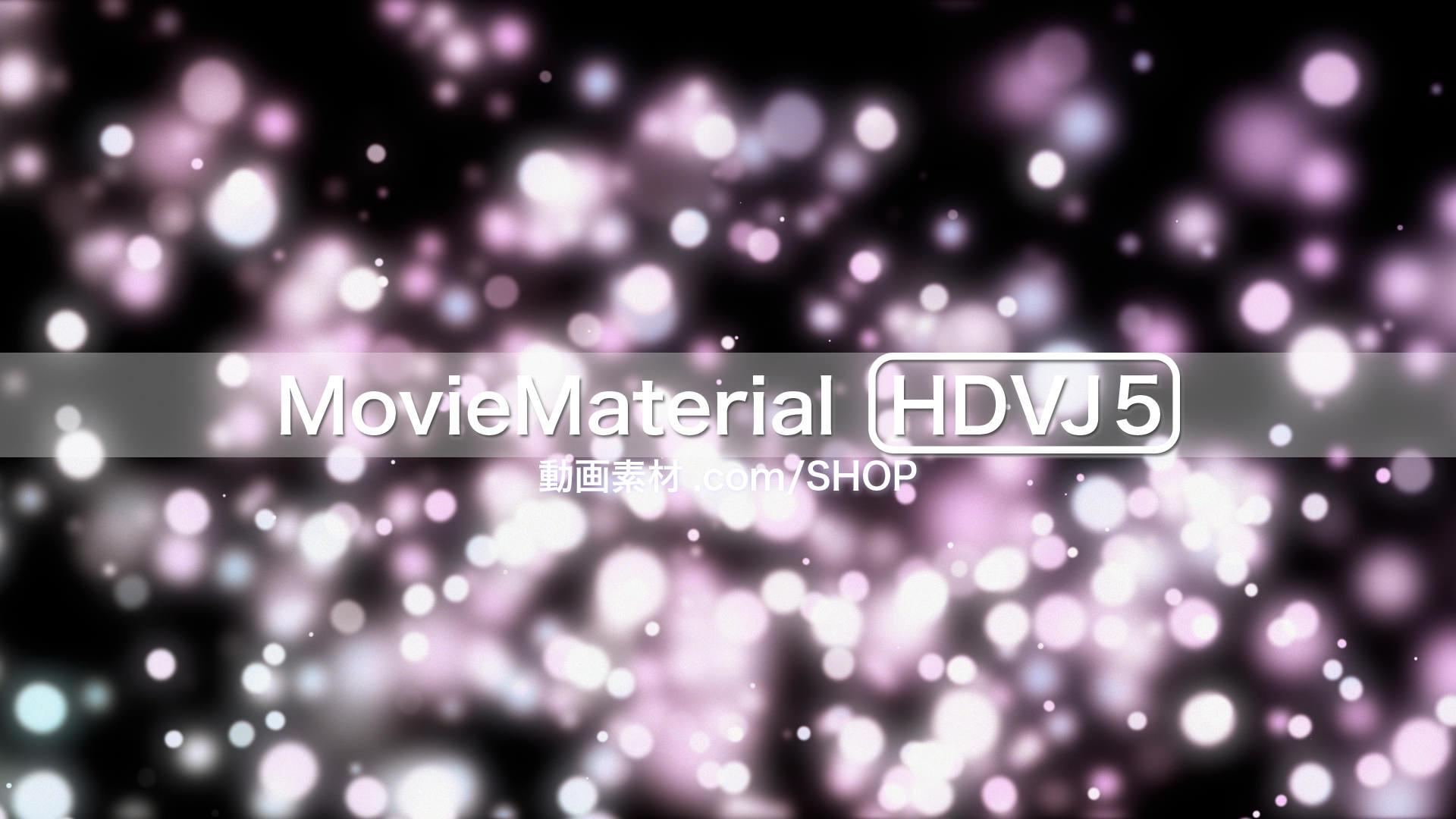 HDVJ5_18