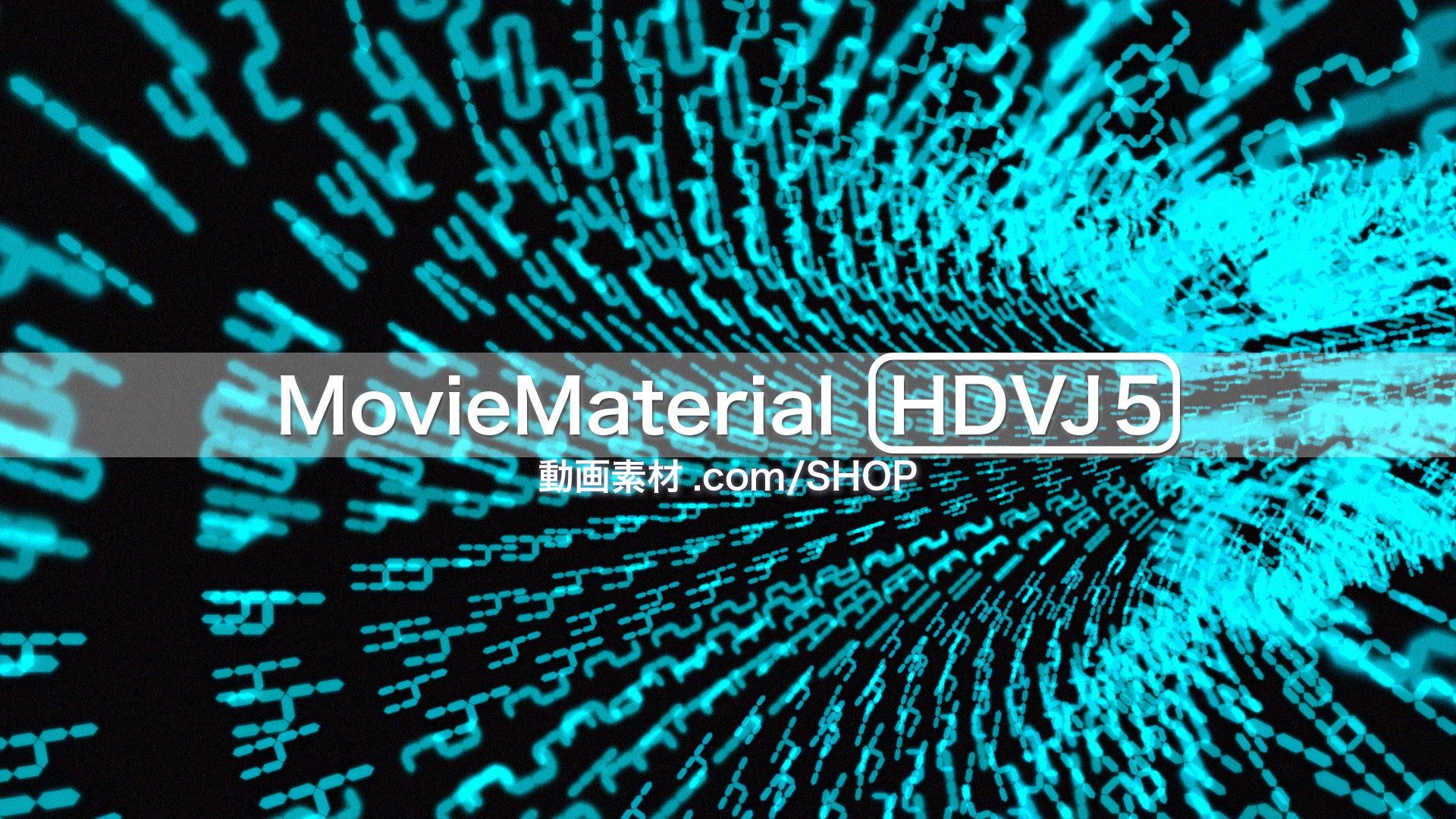 MovieMaterial HDVJ5 フルハイビジョンVJ動画素材集 画像6
